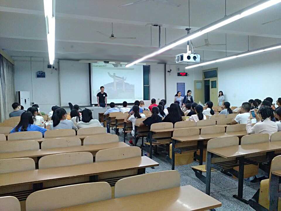人文学院历史系举行川南少数民族考察队成果报告会