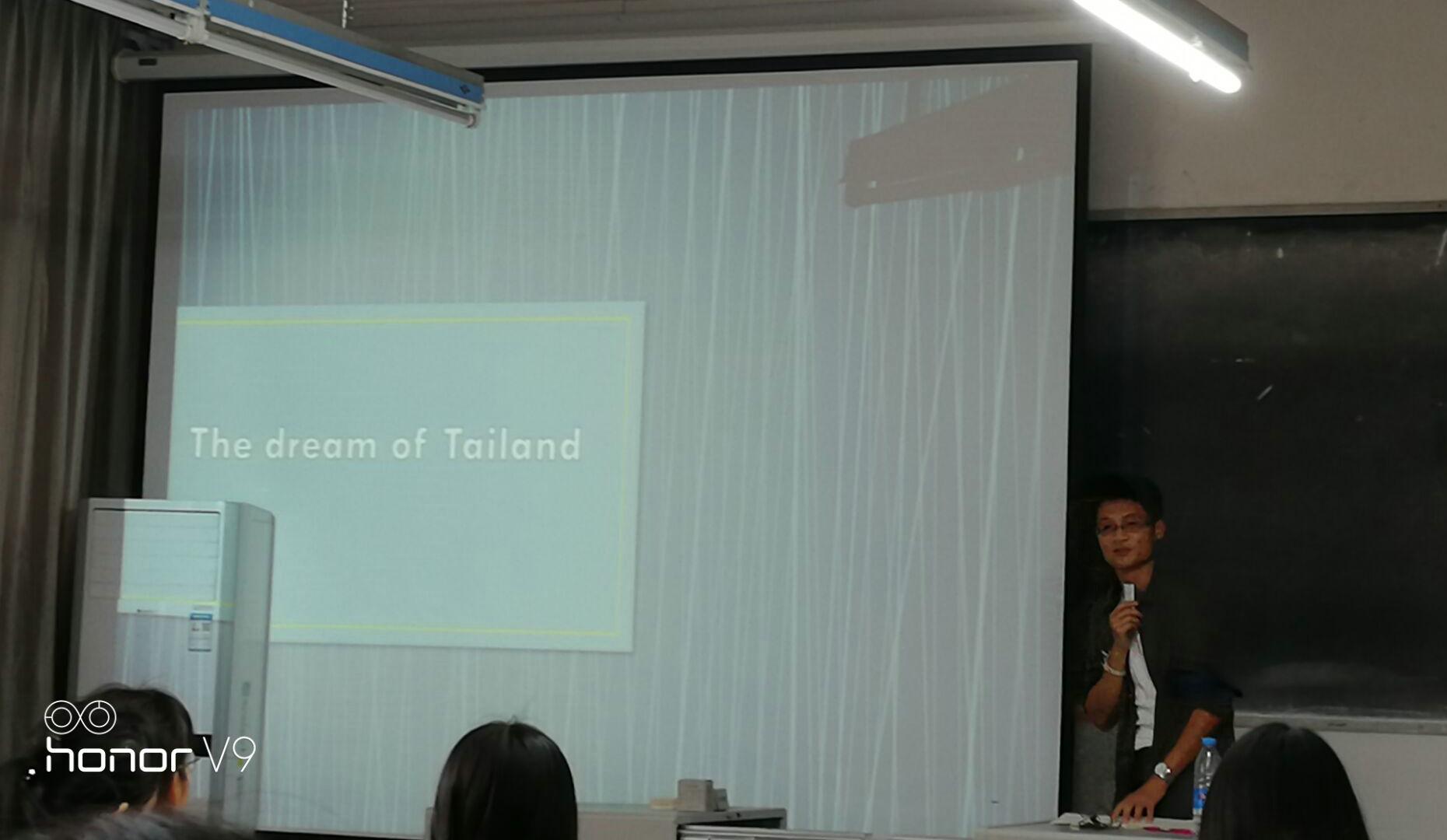 历史学系举办赴泰国汉语教学志愿者经历分享、交流会